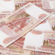 Background of five thousand russian roubles bills — Stock Photo
