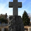 Cross near Poti Cathedral — Stock Photo