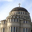 Cupola of Poti Soboro Cathedral - Stock Photo