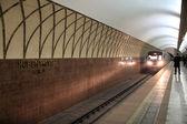 Arrivée train métro — Photo