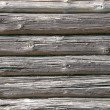 Wooden logs background. Wood texture — Stock Photo