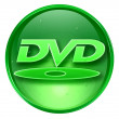 DVD icon green, isolated on white background. — 图库照片