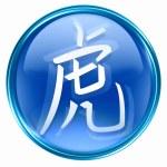 Tiger Zodiac icon blue, isolated on white background. — Stock Photo #8783421