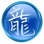 Dragon Zodiac icon blue, isolated on white background. — Stock Photo