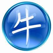 Ox Zodiac icon blue, isolated on white background. — Stock Photo