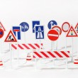 Road signs — Stock Photo
