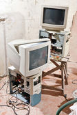 Old computer — Foto Stock