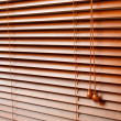 Stock Photo: Wood Blinds