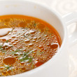 Stock Photo: Fresh vegetable soup
