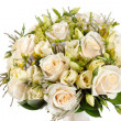 Bridal Bouquet — Stock Photo #8789380