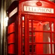Old Style British Red Phone Boxes — Stock Photo #8790052