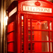 Old Style British Red Phone Boxes - Stock Photo