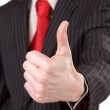 Business man hand with thumb up — Stock Photo