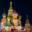 The Red Square — Stockfoto