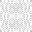 Royalty-Free Stock Photo: Chain link fence