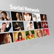 Stock Photo: Social network concept