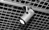 Světlo na střeše moderní obchod — Stock fotografie
