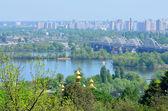 Kyiv Botanical Garden in spring. Kyiv, Ukraine — Stock Photo