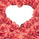 Heart of flowers, vector illustration — Stock Vector #8597787
