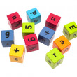 Stock Photo: Cubes with letters