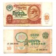 10 Rubles banknote with portrait of Lenin - vintage withdrawn — Stock Photo #8967714