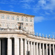 Papal Apartments, Vatican - Stock Photo