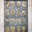 Holy Door In Vatican - Stock Photo