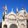 Saint Mark's Cathedral, Venice, Italy — Stock Photo
