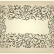 Vintage frame with floral ornament — Stock Vector #9659267