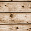 Old wooden planks grunge background. — Stock Photo