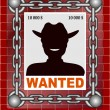 Wanted poster image vectorized - Stock Vector