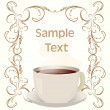 Stock Vector: Coffee or Tecup graphic