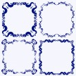 Set of four frames in grunge style - Stock Vector