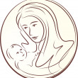Vector de stock : Happy mother and child