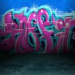 Graffiti wall urban street art painting — Stock Vector #9319652
