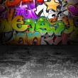 Graffiti wall urban street art painting — Stock Vector #9319703
