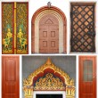 Set of church and wooden entrance doors - Foto Stock