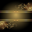 Background with golden ornament — Imagen vectorial