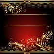 Background with golden ornament - Image vectorielle