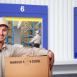 Happy worker — Stock Photo #9029814