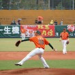 Stock Photo: Professional Baseball Game in Taiwan