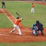 Professional Baseball Game in Taiwan — Stock Photo
