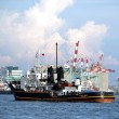Ships and Cranes in Kaohsiung Harbor — Stock Photo