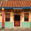 Small Chinese Temple — Stock Photo #8019538