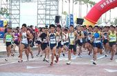 Kaohsiung 2010 Fitness Race — Stockfoto