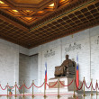The Chiang Kai-Shek Memorial — Stock Photo