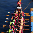 Stock Photo: Dragonboat Team at Starting Line
