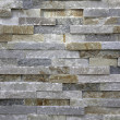Marble or stone brick background — Stock Photo