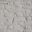 White brick wall. — Stock Photo