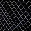 Foto de Stock  : Metalic fence.